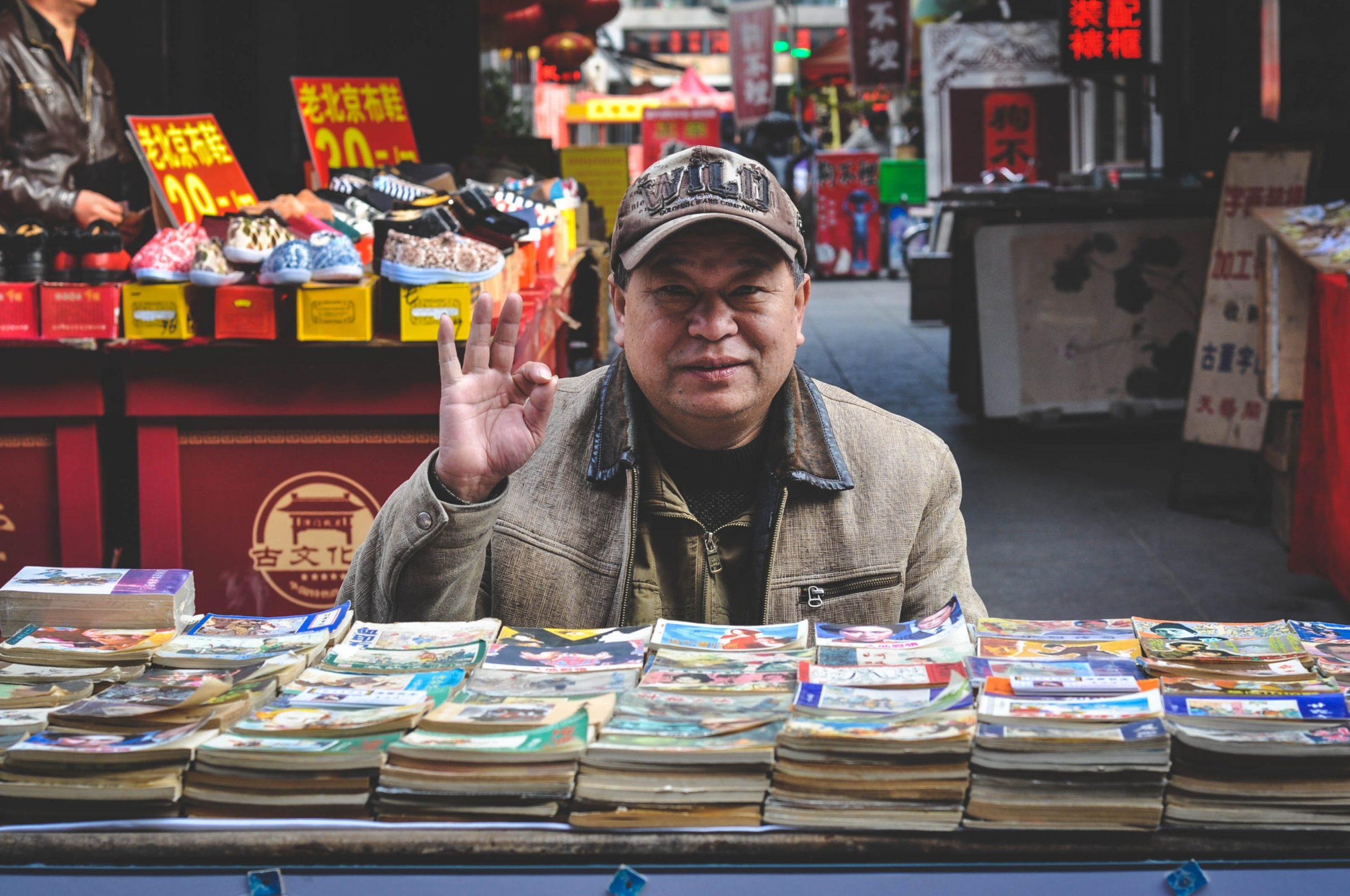 https://lisaslaw.co.uk/wp-content/uploads/2020/07/asian-books-china-chinese-279225-scaled.jpg